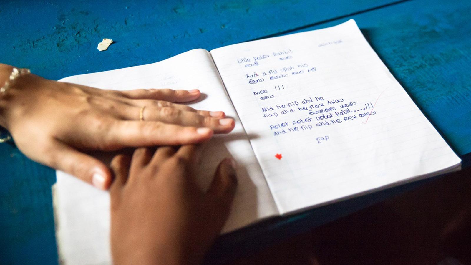 Projekt_Sri Lanka_Peace_Slider_05